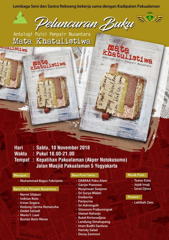 Poster peluncuran buku Antologi Puisi Mata Khatulistiwa.